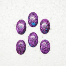 Beautiful PURPLE TURQUOISE Gemstone, AAA Quality Cabochon Gemstone, Size 29x20 mm Oval & 24.00 ct Weight Per Piece, Purple Gemstone, Loose Gemstones